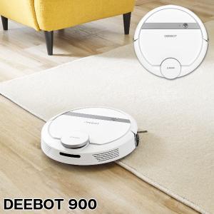 ロボット掃除機 床用自動掃除ロボット DEEBOT 900 スマートナビ搭載モデル マッピング機能付|1147kodawaru