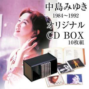中島みゆきCD-BOX 1984〜1992 CD10枚組 DMCA-40047 豪華歌詞解説書付|1147kodawaru