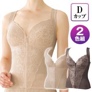 ドンナベルタ プレミアム裏綿着やせロングブラジャー Dカップ 同サイズ2色組 補正インナー DN0224|1147kodawaru