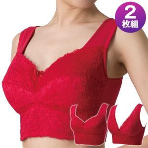 ドンナベルタ 幸せの赤い宝石ブラ 2枚組 綿混タイプ 着け心地快適ブラジャー DN0272|1147kodawaru
