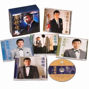 渥美二郎 演歌魂 CD5枚組 DQCL-3011 歌謡曲 演歌 通販限定|1147kodawaru