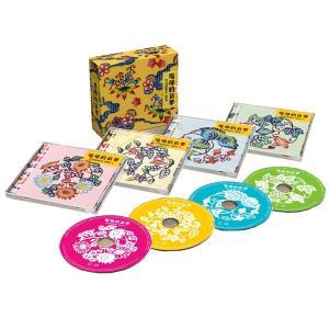 琉球的哀華 ETERNAL BOX CD4枚組 全52曲収録 収納BOX付き 沖縄・琉球音楽 エイサー有名曲 DQCL-3551 通販限定|1147kodawaru