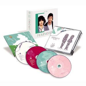 ふきのとう GIFTBOX CD4枚組 DYCL-1301 J-POP フォーク 通販限定|1147kodawaru