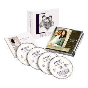 ハイ・ファイ・セット GIFT BOX CD4枚組 ハイファイセット DYCL-1316 J-POP フォーク 通販限定|1147kodawaru