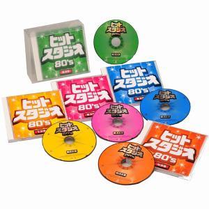 ヒットスタジオ 80'S CD5枚組 DYCL-1441 J-POP フォーク 通販限定|1147kodawaru