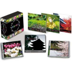 青春の歌声 CD7枚組 DYCL-1731 叙情愛唱歌 純邦楽 通販限定|1147kodawaru