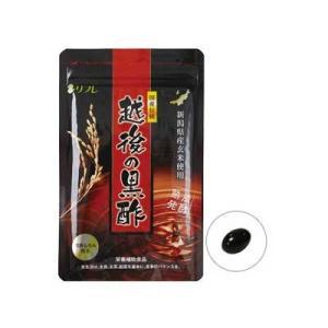 越後の黒酢 黒酢サプリ 62粒入 1ヶ月分 リフレ|1147kodawaru