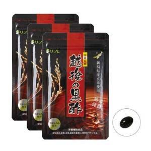 越後の黒酢 黒酢サプリ 62粒入×3袋組 3ヶ月分 リフレ|1147kodawaru