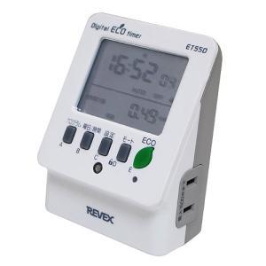 節電エコタイマー ET55D|1147kodawaru