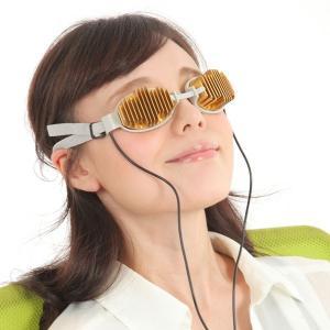 テレビで紹介された電子冷却を利用したアイマスク。数秒で冷たくなり、5〜20度程度で目元を冷却します。...