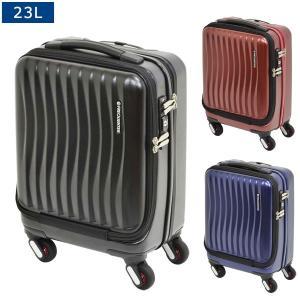 静音キャリーケース 23リットル 41cm 前開き 機内持込可能 ストッパー付きなめらか4輪スーツバッグ 旅行かばん エンドー鞄|1147kodawaru