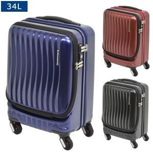 静音キャリーケース 34リットル 46cm 前開き 機内持込可能 ストッパー付きなめらか4輪スーツバッグ 旅行かばん エンドー鞄|1147kodawaru