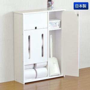 トイレラック トイレ収納 幅46cm ホワイト 日本製 トイレ 収納 薄型 奥行15cm CH-2011|1147kodawaru
