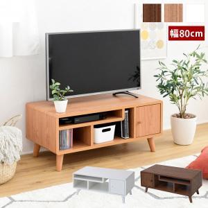 テレビ台 テレビボード 幅80cm 収納特化型デザイン家具PICO ピコ FAP-0004-JK|1147kodawaru