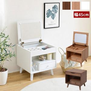 ドレッサー 幅45cm 一面鏡 コンパクト 化粧台 メイク台 収納 木製 Pico FAP-0012-JK|1147kodawaru