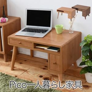PCデスク パソコンデスク ローデスク 幅65cm 収納特化型デザイン家具PICO ピコ FAP-0014-JK|1147kodawaru