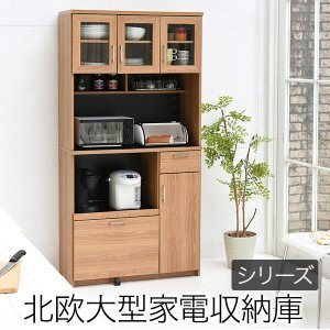 食器棚 レンジ台 オープン キッチンボード 幅90cm Keittio 引き出し レンジボード FAP-0018-JK|1147kodawaru