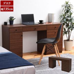 デスク 寝室家具 幅135cm チェスト キャビネット 木製 リビング机 FBF-457SET-JK|1147kodawaru