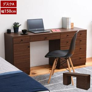 デスク 寝室家具 幅150cm タイプA チェスト キャビネット 木製 リビング机 FBF-458SET-JK|1147kodawaru