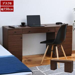 デスク 寝室家具 幅150cm タイプB チェスト キャビネット 木製 リビング机 FBF-467SET-JK|1147kodawaru