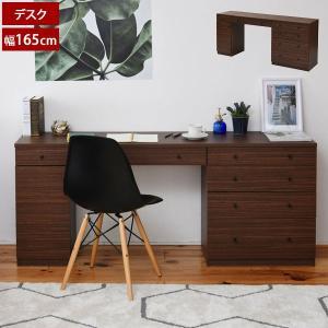 デスク 寝室家具 幅165cm  チェスト キャビネット 木製 リビング机 FBF-468SET-JK|1147kodawaru