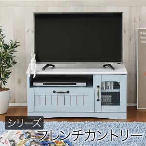 テレビ台 TV台 幅80.5cm アジュール フレンチカントリー ブルー&ホワイト ローボード アンティーク PVCシート FFC-0001-JK|1147kodawaru
