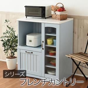 キッチンカウンター 幅75.5cm 食器棚 家電収納 アジュール フレンチカントリー ブルー&ホワイト スライド棚 深型引出し FFC-0005-JK|1147kodawaru