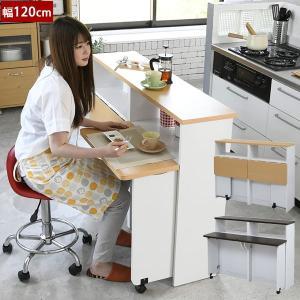 間仕切りキッチンカウンター 幅120cm カウンター収納 バタフライテーブル FKC-0001-JK|1147kodawaru