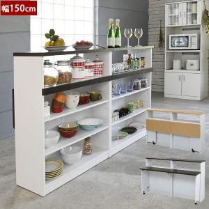 間仕切りキッチンカウンター 幅150cm カウンター収納 バタフライテーブル FKC-0002-JK|1147kodawaru