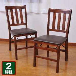 天然木折りたたみダイニングチェア 2脚組 コンパクト椅子|1147kodawaru