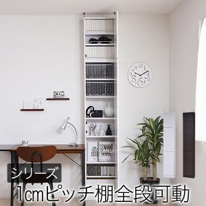本棚 薄型トビラ付書棚 上置きSET 幅41.5cm奥行18.5cm MEMORIA 棚板が1cmピッチで可動する自在な棚割り FRM-0100DOORSET-JK|1147kodawaru