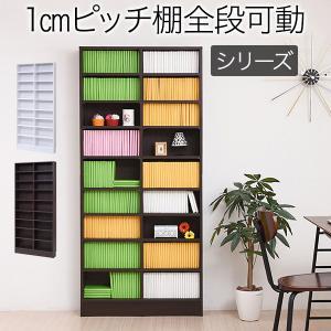 本棚 薄型オープン書棚 幅81cm奥行16.5cm MEMORIA 棚板が1cmピッチで可動する自在な棚割り FRM-0101-JK|1147kodawaru