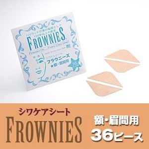 FROWNIES フラウニーズ 額・眉間用 36ピース シワケアシート|1147kodawaru