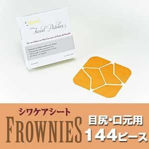 FROWNIES フラウニーズ 目尻・口元用 144ピース シワケアシート|1147kodawaru
