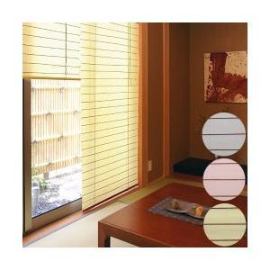 障子風 ロールスクリーン ふわり 幅88×高さ135cm 和紙 ロールアップシェード 和風|1147kodawaru