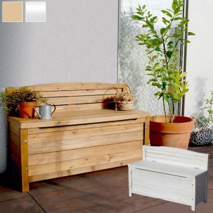 天然木ベンチストッカー 収納付きベンチ 幅90cm 天然木杉材 GBN-900|1147kodawaru