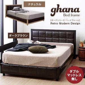 ビンテージ風 レザーベッド ガーナ ダブル 幅151cm ベッドフレーム ベッド すのこベッド ヴィンテージ ghana01-SI|1147kodawaru