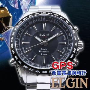 エルジンGPS衛星電波腕時計 メンズウォッチ 10気圧防水 クオーツ時計 GPS2000S-B|1147kodawaru