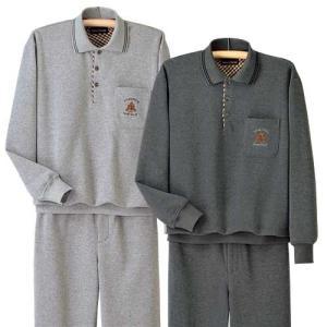 裏起毛ポロ衿ホームスーツ2色組 パジャマ メンズ 秋冬 部屋着 953862|1147kodawaru