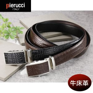 Pierucci ピエルッチ クロコ型押しベルト 2色組 メンズ 牛床革 50代 60代 HPN001-SAI|1147kodawaru