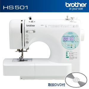 ブラザーミシン コンピューターミシン 簡単名前入れ HS501 取扱説明DVD付 brother|1147kodawaru