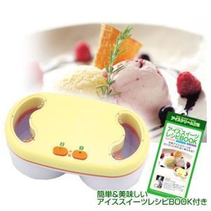 アイスクリーム三昧|1147kodawaru