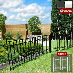 フェンス アイアン パークアベニュー 約幅90cm フェンス連結セット フェンス×1 支柱×1 埋込式 IPN-7021E-SET|1147kodawaru