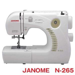 ジャノメ コンパクトミシン N-265 JANOME 1147kodawaru