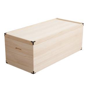 桐衣装箱 深型1段 HI-0005|1147kodawaru