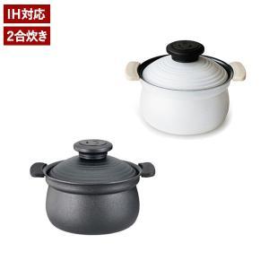 2合炊きアルミ炊飯鍋 IH対応 二重蓋構造 内面フッ素樹脂 KKN-RC02 1147kodawaru