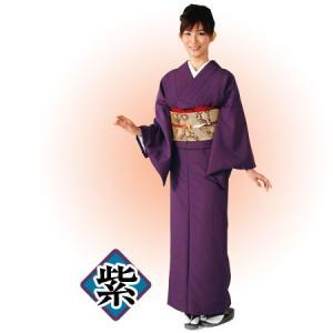 高級着物 紫|1147kodawaru