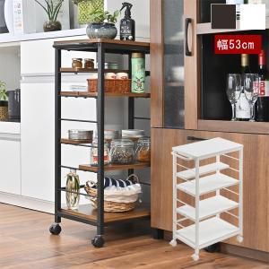キッチン 隙間収納 30cm 4段 キッチンワゴン キャスター付 CH-1801/CH-1802|1147kodawaru