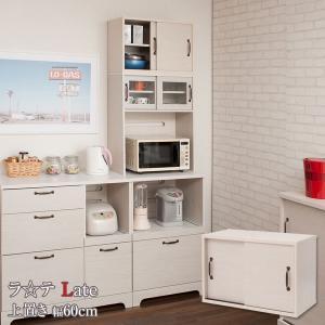 キッチンボード 上置き カップボード 食器棚 キッチン収納 幅60cm 北欧 フレンチカントリー Late ラテ ホワイト KT26-007WH-NS|1147kodawaru