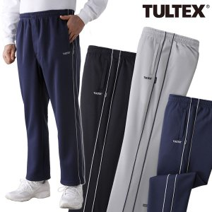 TULTEX タルテックス 吸汗速乾ジャージパンツ3色組 ジャージパンツ メンズ 春夏秋 LX65155-SAI|1147kodawaru
